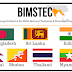 2-day BIMSTEC Conclave to be held in Visakhapatnam