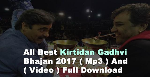Kirtidan Gadhvi Bhajan Mp3 2017 Collection