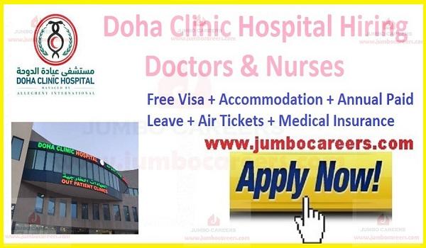 Doha Clinic Hospital Careers 2020 | Nurses Vacancy in Qatar 2020