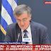 Κορωνοϊός: 31 νέα κρούσματα στην Ελλάδα, 495 επιβεβαιωμένα συνολικά!
