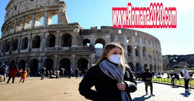 إيطاليا تقرر إغلاق المدارس وإجراء المباريات بدون جمهور بسبب فيروس كورونا المستجد corona virus
