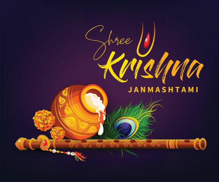shree-krishna-janmashtami-wish