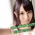 아카네 아오이 ( あかね葵 , Aoi Akane ) Alice Japan 신인