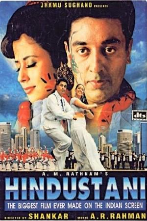 Download Hindustani (1996) Hindi Movie 720p DVDRip 1GB