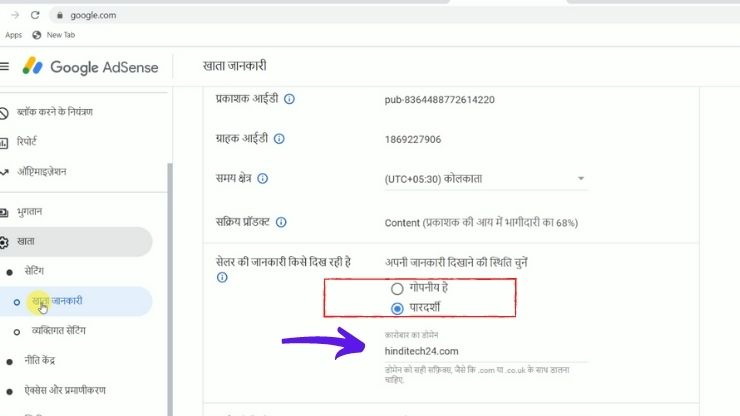 sellers.json  fix  kaise  kare
