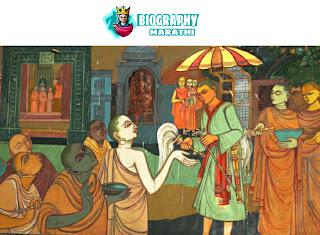 Hiuen Tsang Biography in Marathi