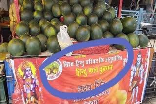 fruit-shop-owner-jamshedpur-thretain