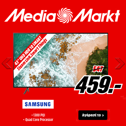 Smart TV Samsung UHD 4K - 43 - 1300 PQI - HDR