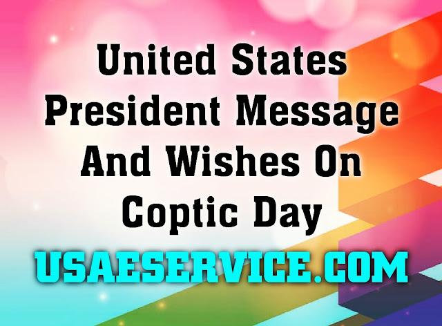 United States President On Coptic Day