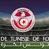 كأس تونس : برنامج النقل التلفزي