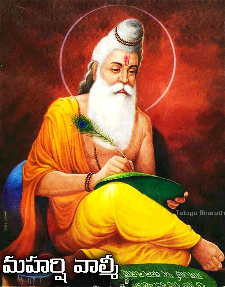 ధర్మో రక్షతి రక్షితః - ఈ వాఖ్యము నకు అర్ధం, పరమార్ధం - Dharmo Rakshati Rakshitah