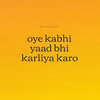 Sad Shayari Images Hd, Sad Love shayari, Sad love quotes