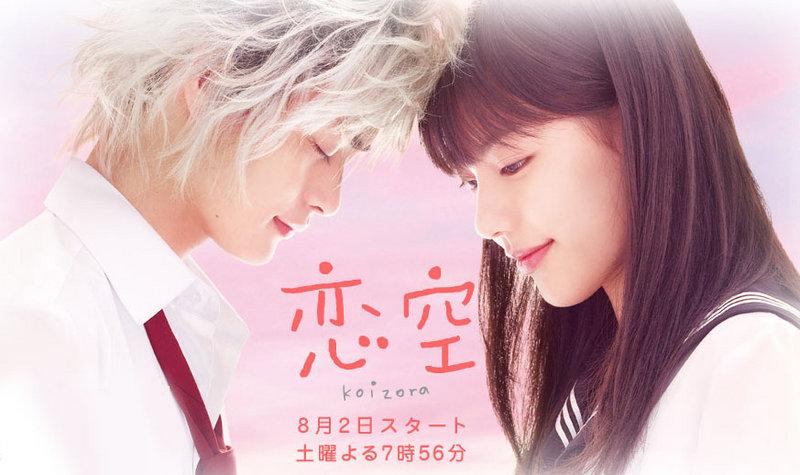 Pjka 2013 Programming My Remote Came Top432ev Youtube Film Jepang Yang Romantis Dan Mengharukan All About Japan Moshi