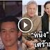 ใจสลาย !! นิรุตติ์ ศิริจรรยา หลังสูญเสียภรรยา ทำให้อยู่เมืองไทยไม่ได้เผยทั้งน้ำตา ปล่อยให้ภรรยาตายเพียงคนเดียวแบบนี้ !??