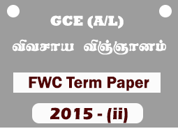 A/L Agriculture Science FWC-Part (ii)-4th Term Paper (2015)