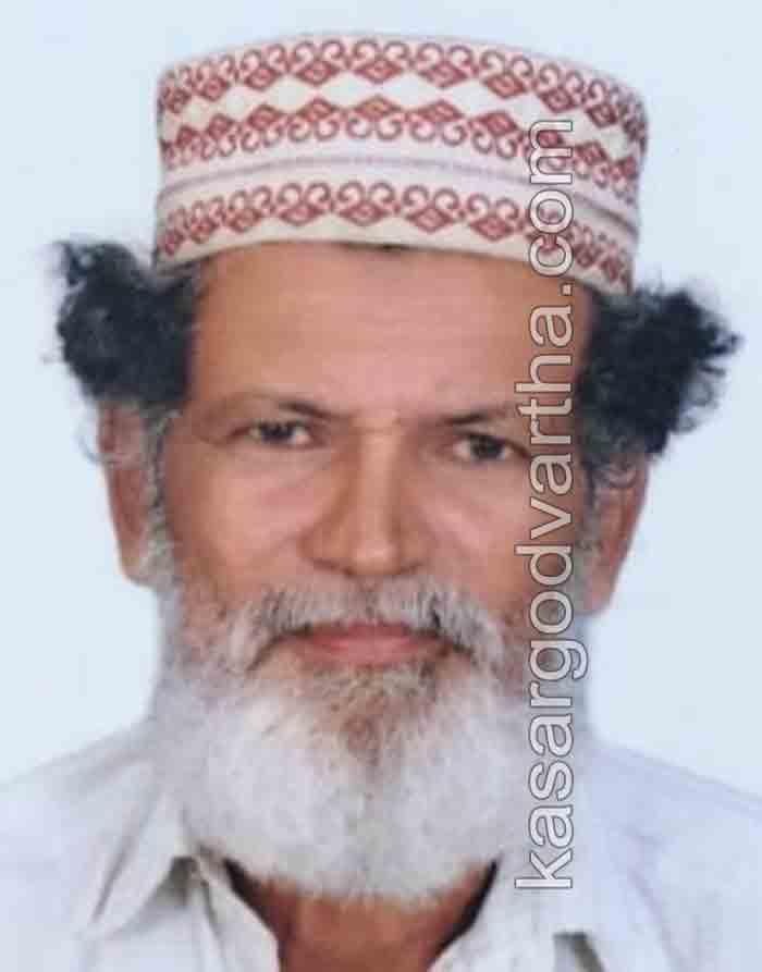 News, Kasaragod, Kerala, Bovikanam, Muhammad Thaivalap Passed Away
