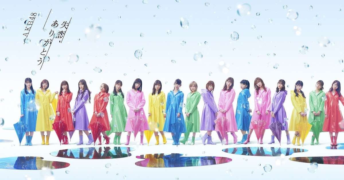 AKB48 – Manatsu no Sounds Good