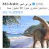 بي بي سي : العثور على ديناصور مصري عمره 80 مليون سنة