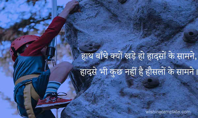 quotes in hindi 2 line