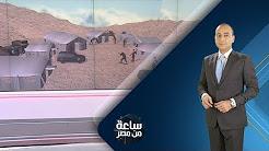 برنامج ساعة من مصر حلقة السبت 21-10-2017 حقيقة ما حدث في معركة الواحات