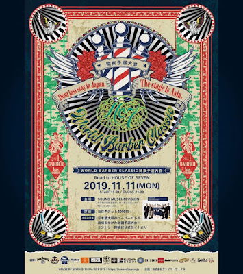 2019/11/11(Mon)@渋谷Sound Museum Vision