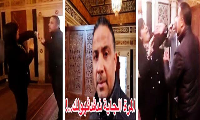 Seïf Eddine Makhlouf agresse et menace Abir Moussi