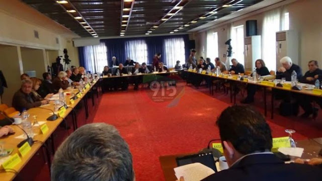 Οι αποφάσεις του Περιφερειακού Συμβουλίου Πελοποννήσου της 23ης Απριλίου 2019