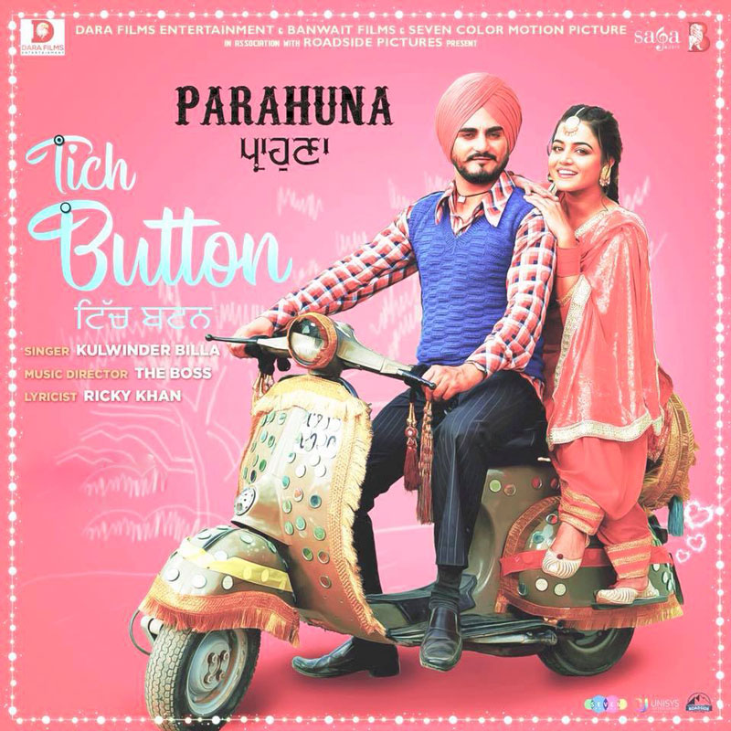 Kulwinder Billa - Tich Button Lyrics | Parahuna 2018