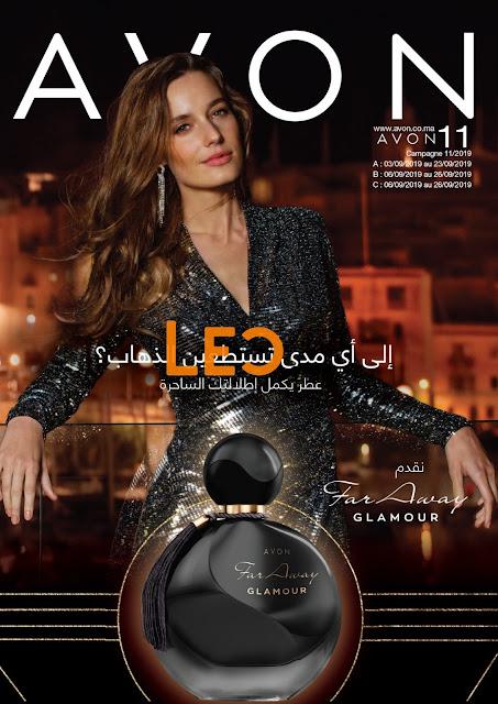 flyer avon maroc septembre c11 2019