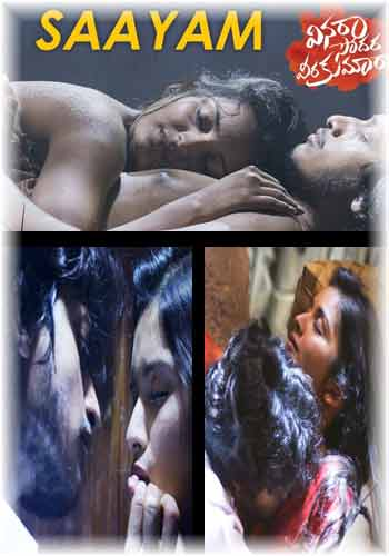 Saayam-Telugu Adult Video Song Poster