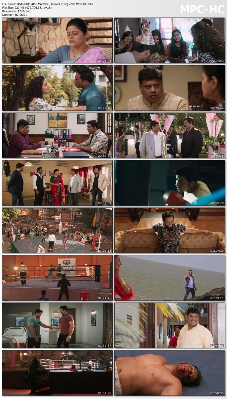Bedhadak 2018 Marathi 720p WEB-DL 900mb Desirehub