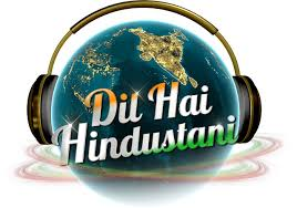 Dil Hai Hindustani Reality Show on Star Plus wiki, Contestants List, judges, starting date, Dil Hai Hindustani host, timing, promos, winner list. Dil Hai Hindustani 2016 Auditions & Registration Details