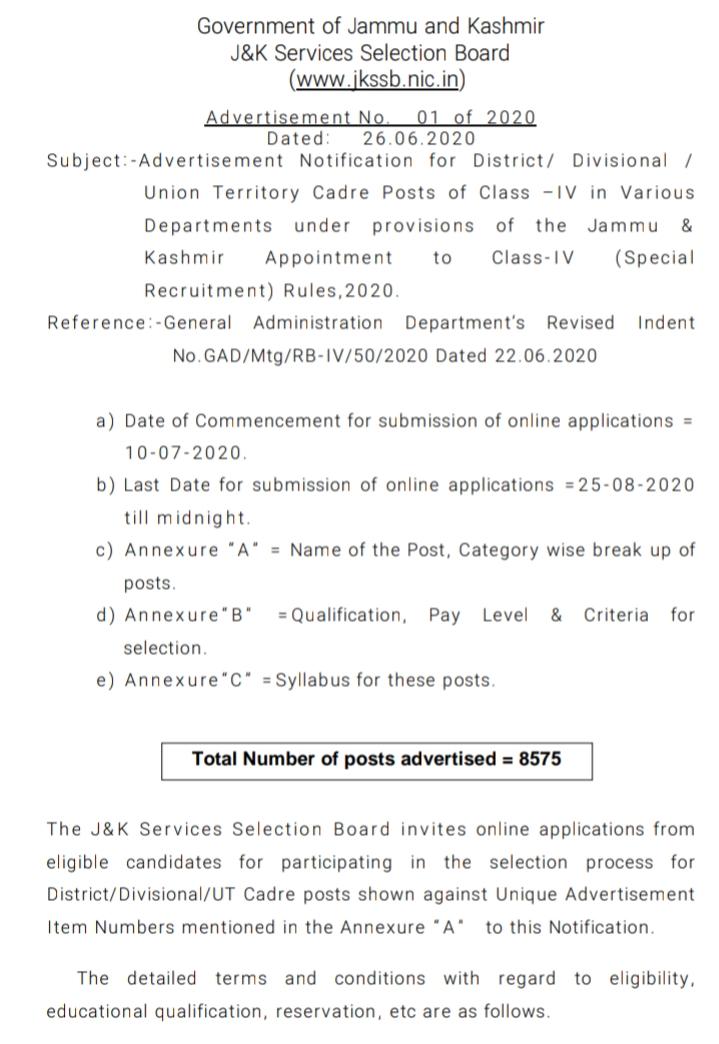 jkpsc  jkssb.nic.in latest notification 2020  current govt jobs in j&k  jkssb account assistant syllabus  jkssb teacher recruitment 2020  jk gad  jkssb upcoming jobs 2020  how to fill jkssb form  ssbjk admit card  jkssb recruitment 2020 notification  jkssb syllabus  jkssb staff nurse vacancy,Jobs, jobs in Jammu and Kashmir, JKSSB Recruitment, government jobs,
