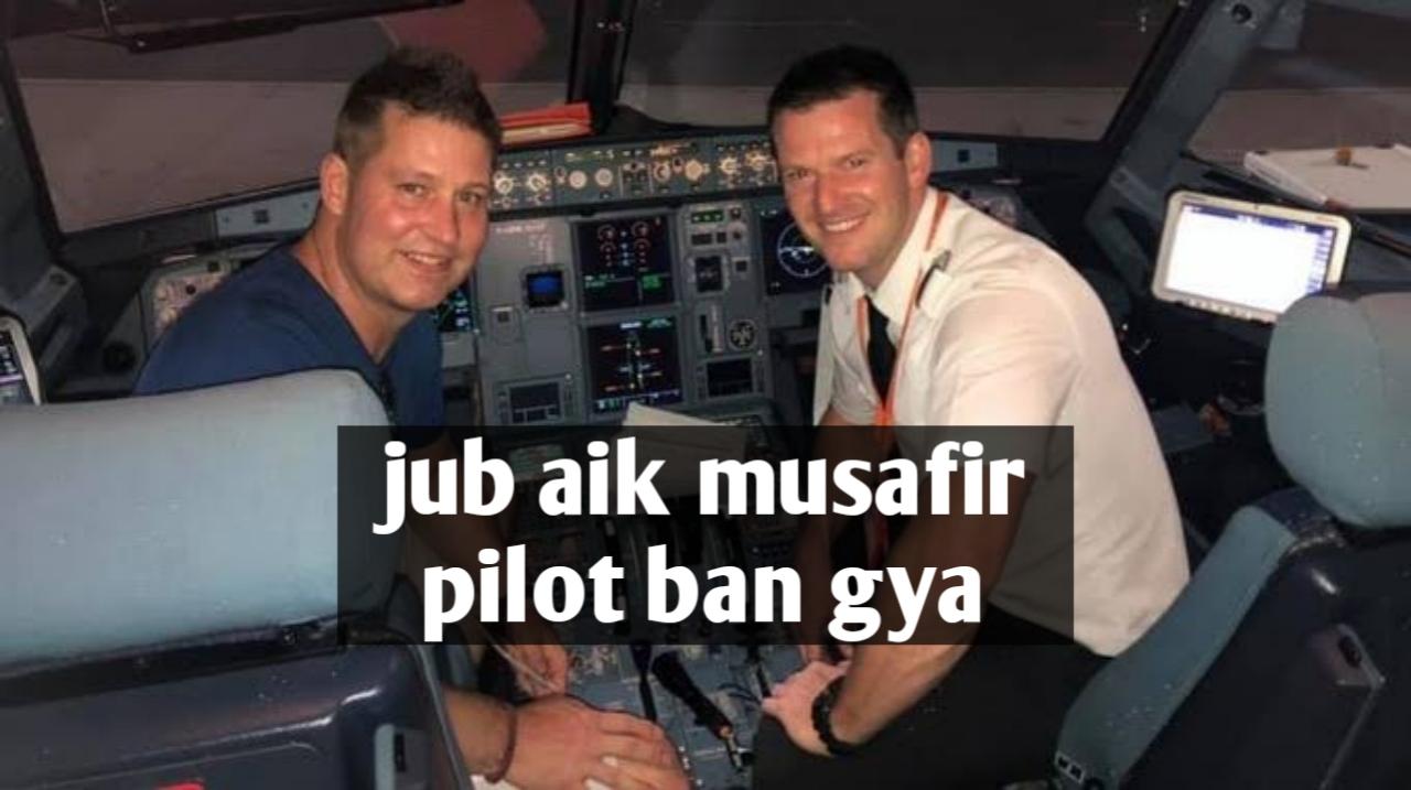 musafir-pilot-urdu-hindi-michael-bradley-pilot-dilchasp-waqia