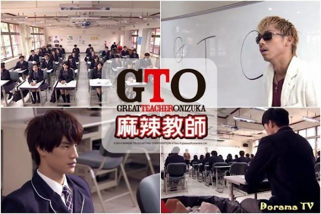 Download Dorama Jepang GTO: Great Teacher Onizuka in Taiwan Batch Subtitle Indonesia