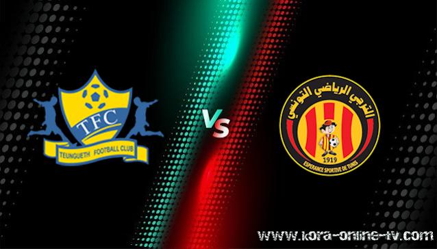 مشاهدة مباراة الترجي التونسي وتونغيث بث مباشر دوري أبطال أفريقيا
