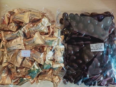 Coklat Beryl's Di Shopee