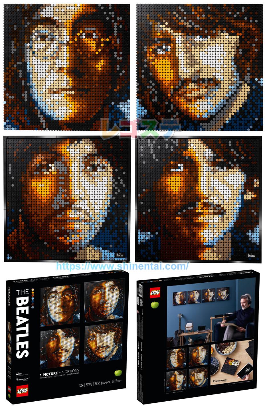 31198 ビートルズ:The Beatles