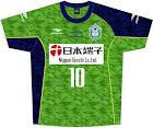 湘南ベルマーレ 2016年ユニフォーム-フットボールフェスティバル 福島ユナイテッド戦用-FP