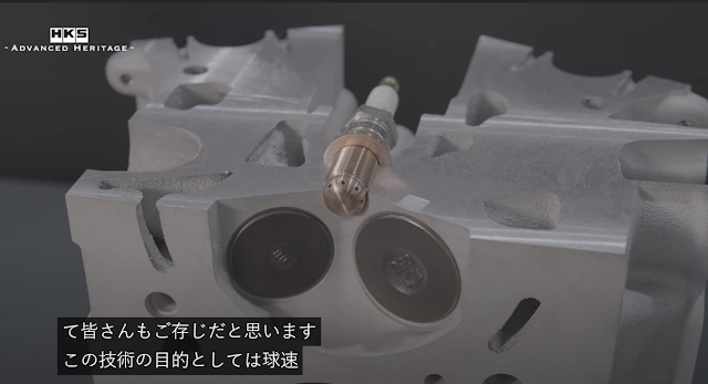 HKS Pre chamber spark plugs for the RB26