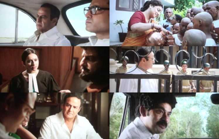 NTR Telugu Screenshots Worldfree4u