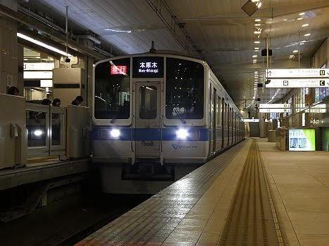 【深夜限定!】小田急電鉄 急行 本厚木行き3 1000形フルカラーLED