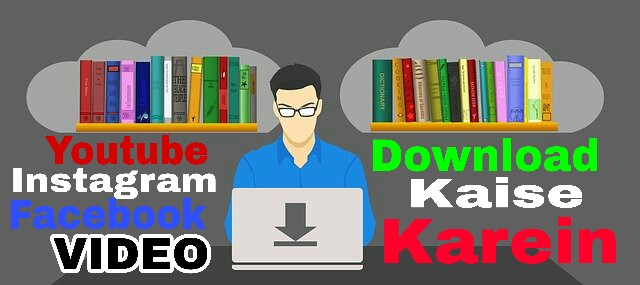 Youtube Intagram Facebook Videos download kaha se or kaise karein