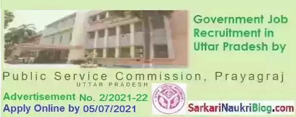 UPPSC Government Job Recruitment 2/2021-22