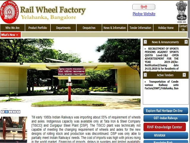 Rail Wheel Factory Recruitment 2020