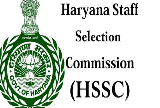 Hssc, hssc vacancy 2020, admit card download, hssc jobs 2020, hssc admit card, government jobs, government jobs haryana, government jobs haryana 2020, hssc admit card download, सरकारी नौकरी, सरकारी नौकरी हरियाणा, Jobs News in Hindi, Jobs Hindi News,HSSC Admit Card 2020