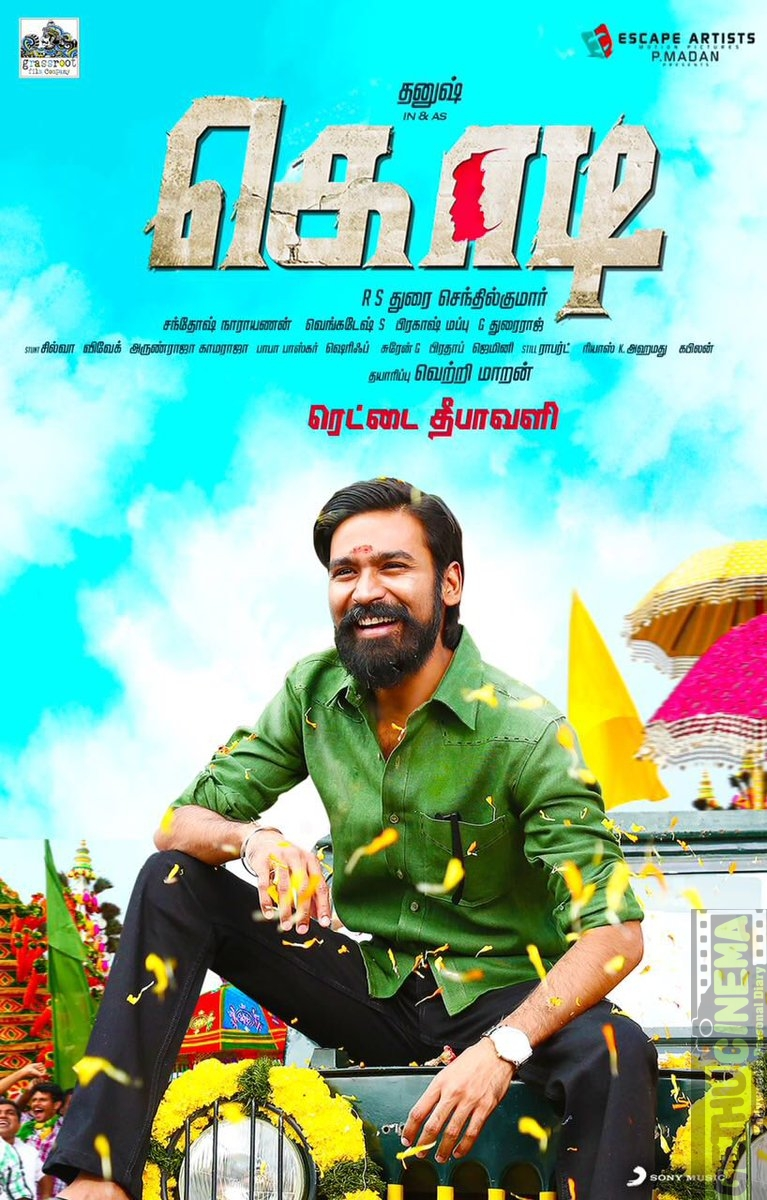 Kodi photos tamil movies photos, images, gallery, stills, clips.