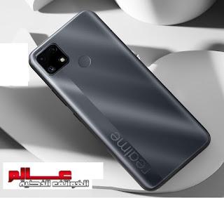 مواصفات و مميزات ريلمي Realme C25s