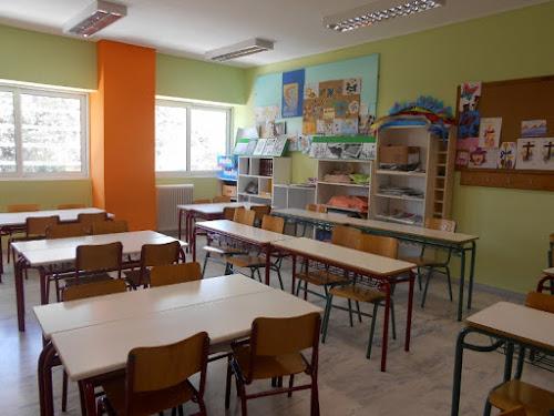 Τη Δευτέρα 13/09/2021 στο 1ο Δημοτικό Σχολείο Στυλίδας και στο 1ο Νηπιαγωγείο Στυλίδας θα πραγματοποιηθεί ο Αγιασμός