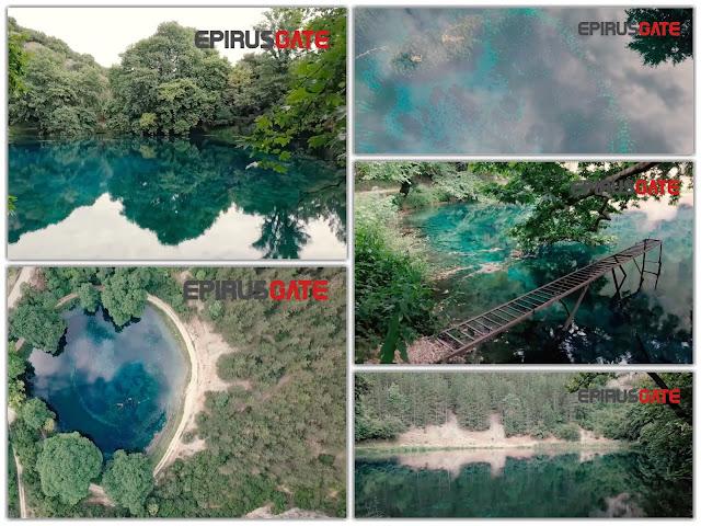 """ΒΙΝΤΕΟ-Η φυσική λίμνη """"Βηρός"""",στις πηγές του Λούρου - : IoanninaVoice.gr"""